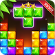 Download Block Jewel : Game Puzzle For PC Windows and Mac