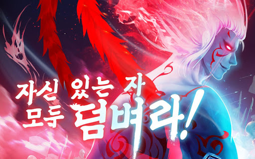 검은삼국 screenshot 6