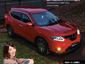 エクストレイル NT32のカスタム事例画像 Manikoさんの2019年12月02日21:24の投稿