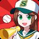 机で野球【甲子園 高校野球 無料ゲーム】