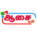 Aasai TV icon