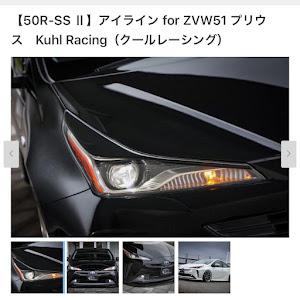 プリウス 50系 S Safety Plus MODELLISTAのカスタム事例画像 Masaさんの2020年06月01日17:29の投稿