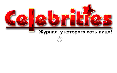 Celebrities.Ru- screenshot thumbnail