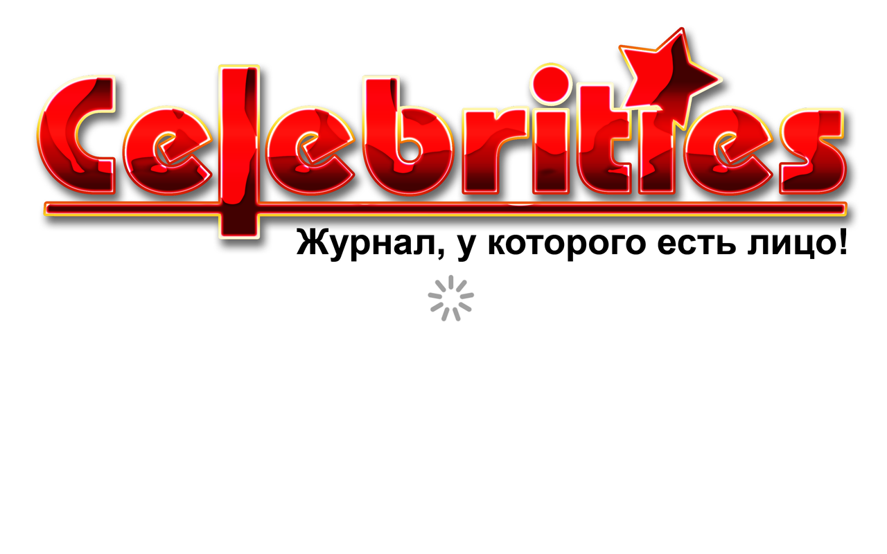 Celebrities.Ru- screenshot