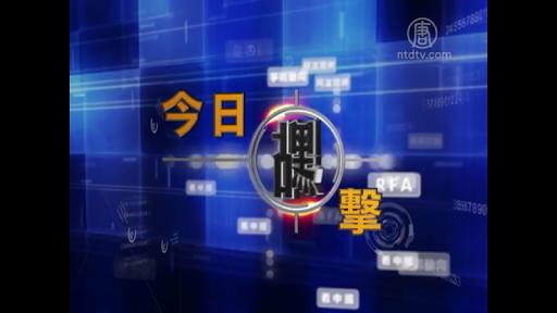 iNTD TV 2.1.13 screenshots 4