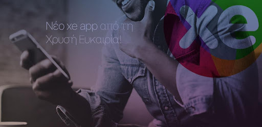 098466b8cdf0 xe.gr - το νέο app από τη Χρυσή Ευκαιρία - Apps on Google Play