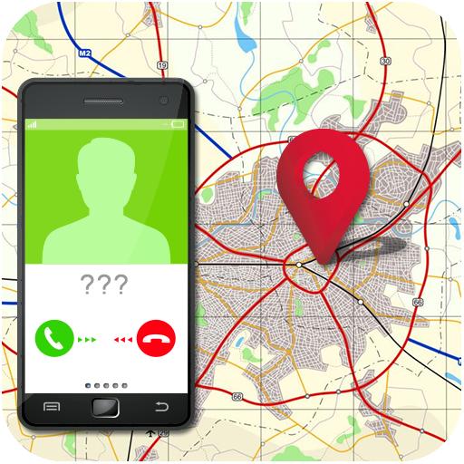 مكان وإسم المتصل : تحديد موقع وهوية المتصل المجهول