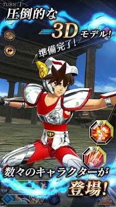 聖闘士星矢 シャイニングソルジャーズのおすすめ画像2