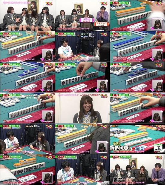 (TV-Variety)(720p) NMB48村瀬紗英の麻雀ガチバトル!さえぴぃのトップ目とったんで! ep10 180505