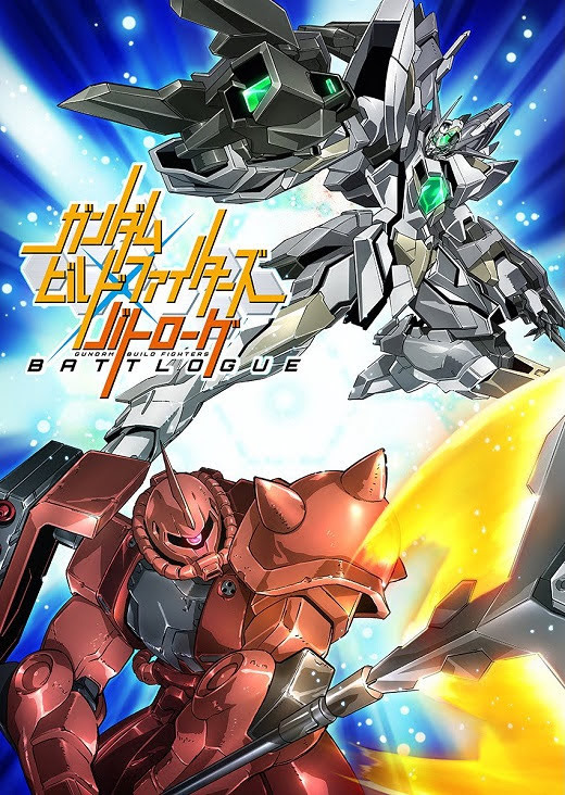 Stela Sub: Gundam Build Fighters Battlogue (Anime - Série)