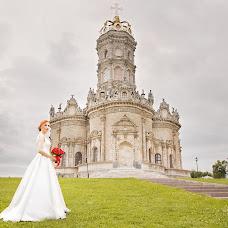 Wedding photographer Evgeniya Kolganova (Kolganovafoto). Photo of 16.09.2017