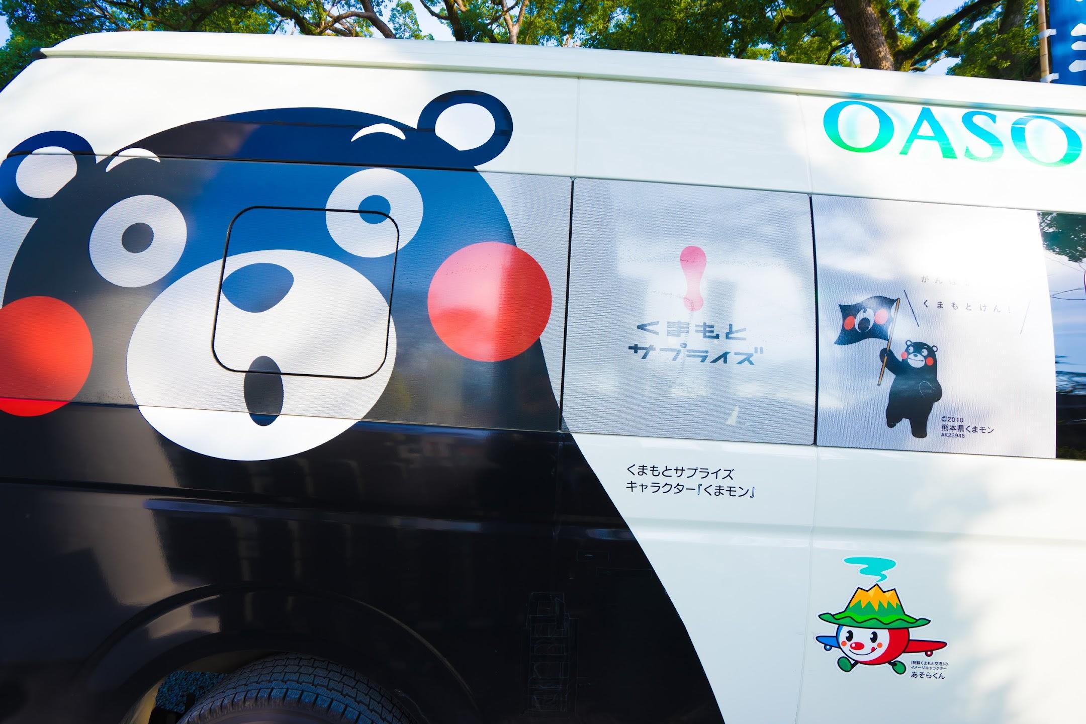 くまモン 大阿蘇大津タクシー2