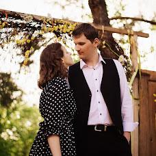 Wedding photographer Mariya Kayurova (KAYUROVA). Photo of 21.05.2018