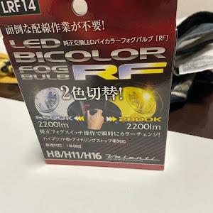 エスクァイア ZRR80Gのカスタム事例画像 ミヅキだよーさんの2021年10月27日00:19の投稿