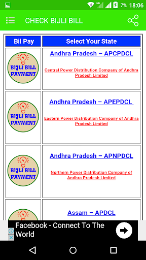 BPL Ration Card List 2018 - All India 2.1 screenshots 6