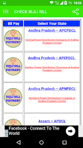 Download BPL Ration Card List 2018 - All India APK latest