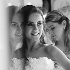 Wedding photographer Elena Molodzyanovskaya (molodaya). Photo of 09.04.2018