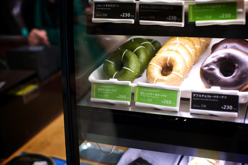 Photo: Something you won't find at a Starbucks in the States—green tea flavored doughnuts.