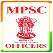 MPSC OFFICERS