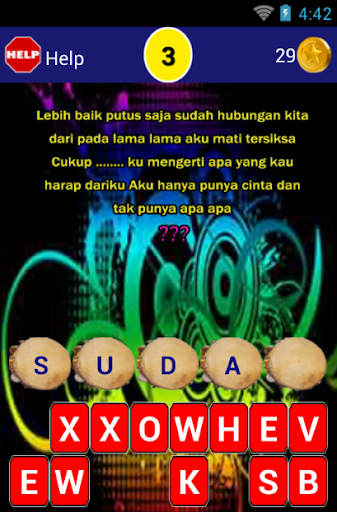 Dangdut Mania Quiz