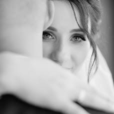 Wedding photographer Anastasiya Rodionova (Melamory). Photo of 06.12.2017