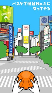 渋谷バスケットボール - náhled