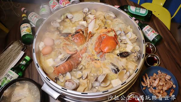 韓蚌蚌海鮮研究院 해산물 연구소 新莊創始店