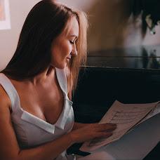 Hääkuvaaja Nadezhda Churakova (brightfoto). Kuva otettu 11.05.2019