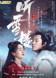 Listening Snow Tower China Web Drama