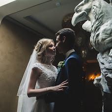 Wedding photographer Mariya Orekhova (Orehos). Photo of 20.06.2016