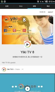 Yiki TV 8 Chinese Channel screenshot 9