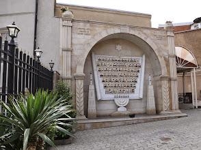 Photo: Synagoogan kuvagalleria