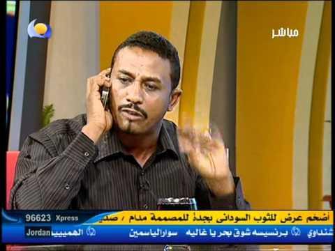 نكات سودانية - Sudanese Joke's  screenshots 2