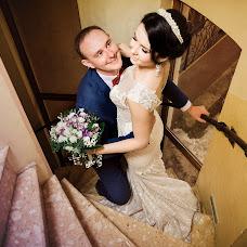 Wedding photographer Tatyana Kovaleva (LesFrame). Photo of 27.04.2017