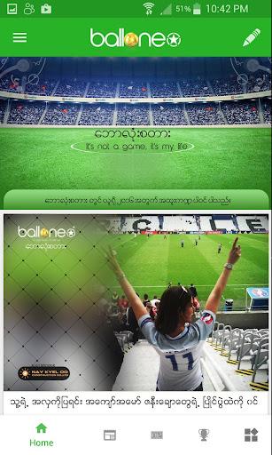 玩免費運動APP|下載Ballone Star app不用錢|硬是要APP