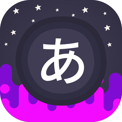 Infinite Japanese app (apk) free download for Android/PC/Windows