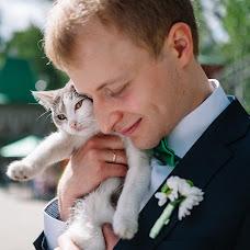 Wedding photographer Nikita Chaplya (Chaplya). Photo of 01.09.2015