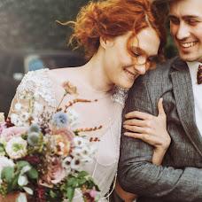 Wedding photographer Dmitriy Ryzhov (479739037). Photo of 20.07.2017