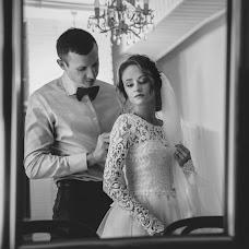 Wedding photographer Marina Desyatnichenko (RecMen). Photo of 30.03.2018