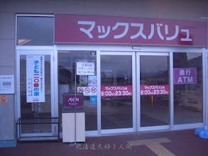 Photo: 東日本大震災による停電で閉店した店舗-6