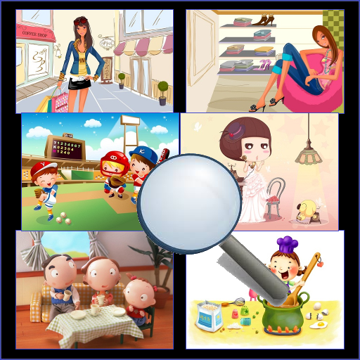 Find Differences file APK Free for PC, smart TV Download
