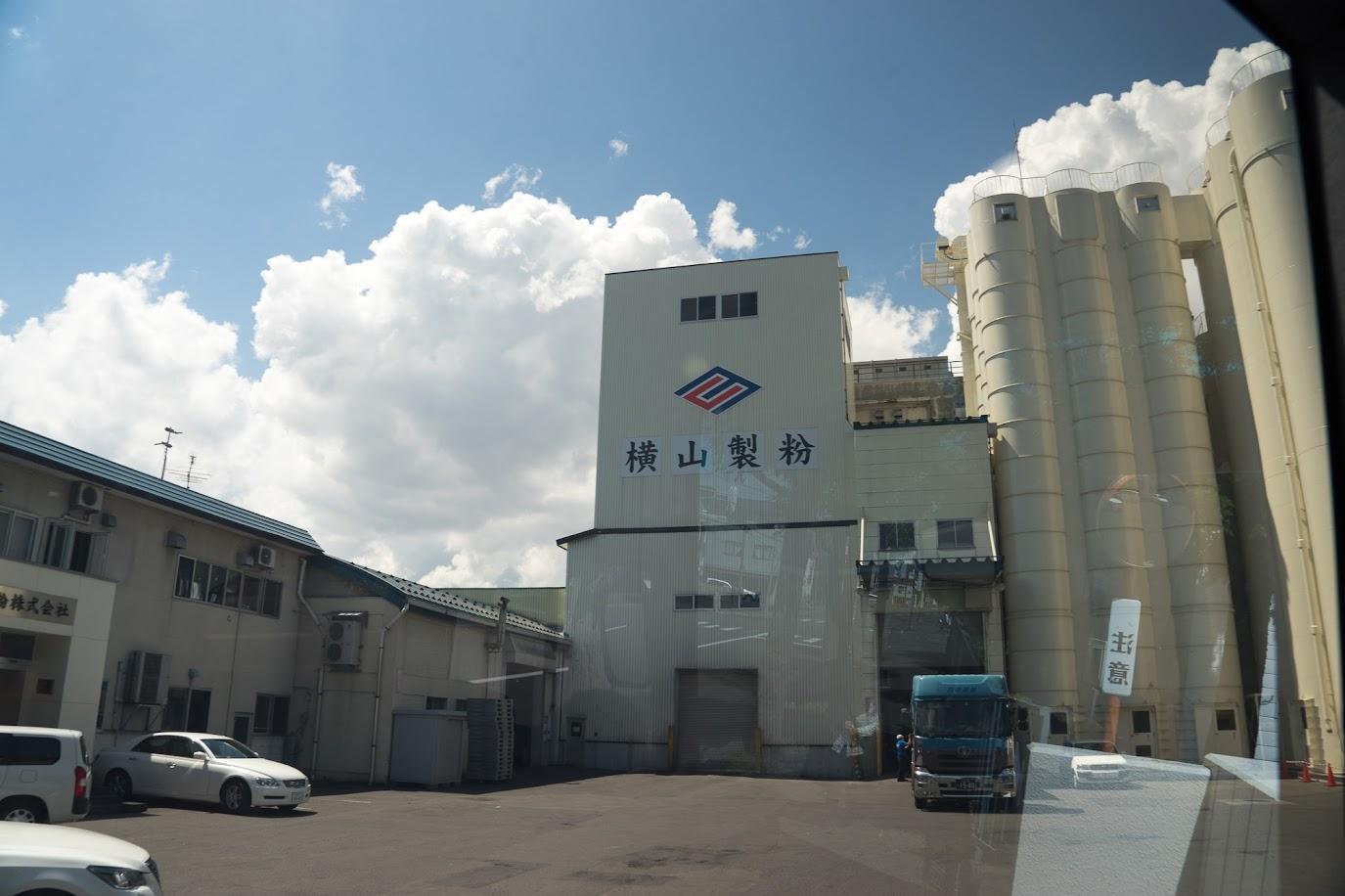 札幌市白石区の横山製粉(株)