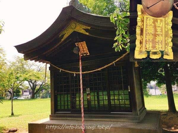 山王神社 白山神社の末社