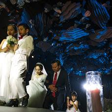 Nhiếp ảnh gia ảnh cưới Do The quang (thequi). Ảnh của 18.11.2018