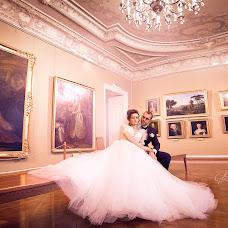 Wedding photographer Olga Cypulina (Otsypulina1). Photo of 04.11.2014