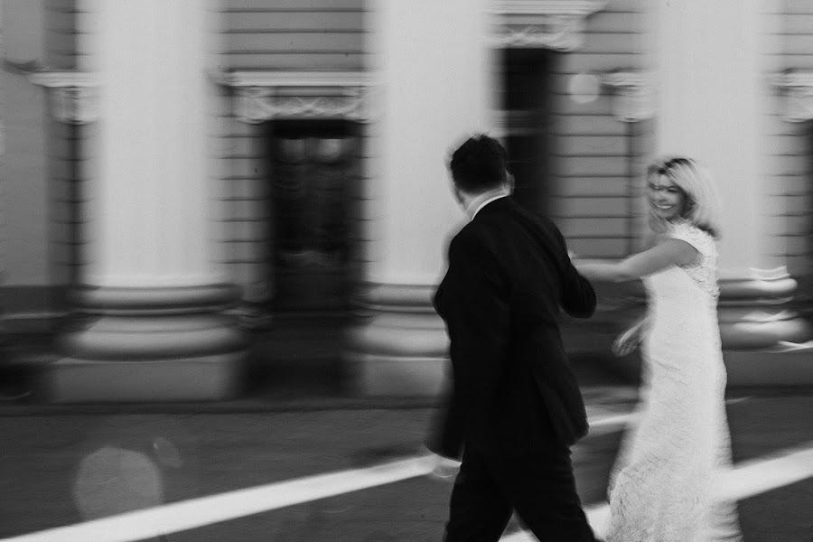 Wedding photographer Slađana Danna (dannasladjana). Photo of 22.10.2019