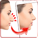 Nose Plastic Surgery - Androidアプリ