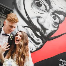 Wedding photographer Roza Filina (RozikMimozik). Photo of 10.08.2016