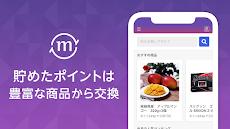 m3 ToDo Plusのおすすめ画像4