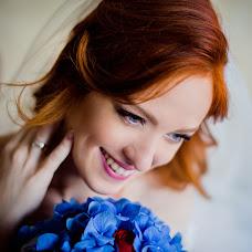 Wedding photographer Kristina Prokhorova (kristi71). Photo of 22.10.2017